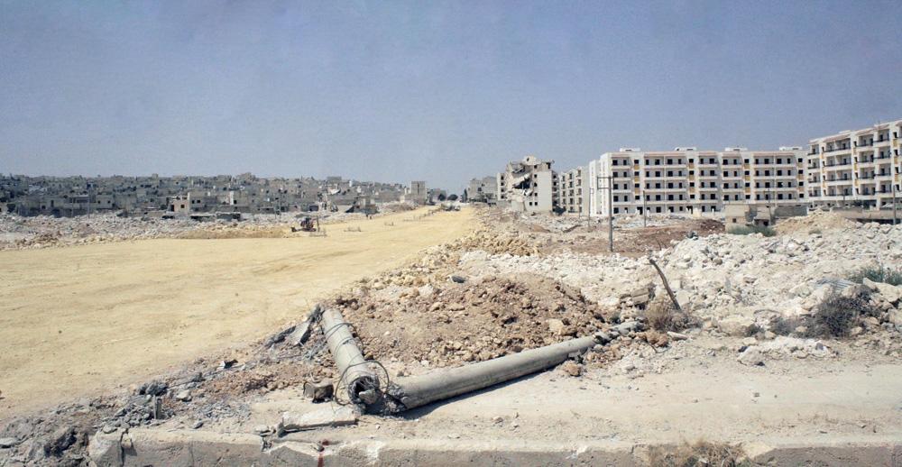 syriaereipia-1