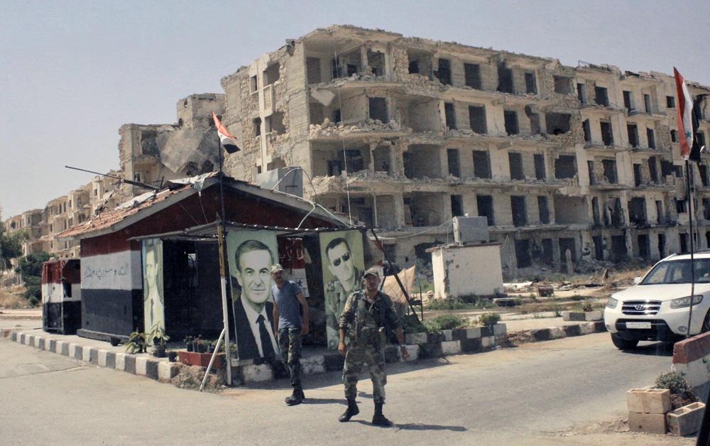 syriaereipia-8